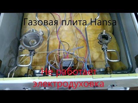 Как работает духовка в электрической плите