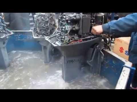 Мотор лодочный Yamaha 50, б/у 1987 г.в.