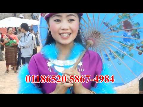 HMONG NEW YEAR PHONSAVAN 2013 BEAUTIFUL HMONG GIRL   NTSHIABSI LIS  FREE PHONE NUMBER