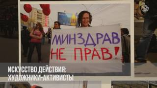 Москва Stories Триеннале в Гараже