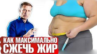 постер к видео Как быстро сжечь жир? Что сжигает жир в организме?