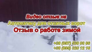 видео Автоматика Faac для ворот купить в Москве. Цена на автоматику Фаак для откатных, распашных, секционных, гаражных и промышленных ворот.