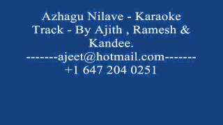 Tamil karaoke song Azhagu Nilave from Bavithra