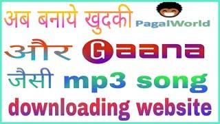 How to create a mp3 downloading website like PagalWorld On Wapkiz