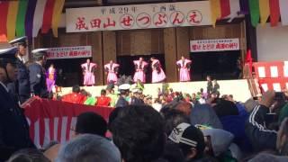 2月3日午後1時30分、成田山新勝寺節分会「特別追儺豆まき式」に参加する...