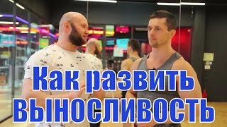 Алексей Шреддер о методах В.Н. Селуянова - Как тренировать выносливость правильно?