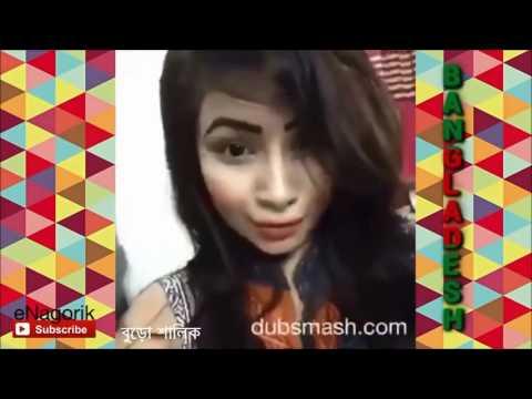 Funny - Bangla Cinema Dialogue 5