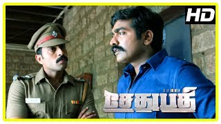 Sethupathi Movie Mass Scenes | Vijay Sethupathi suspects Police in his station | Remya Nambeesan