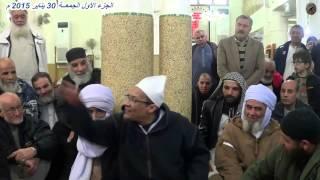 إرهاب إقتصادي.علي بن حاج يتكلم على حداد و التقشف في الجزائر ,, Ta9achouf, Ali Belhadj