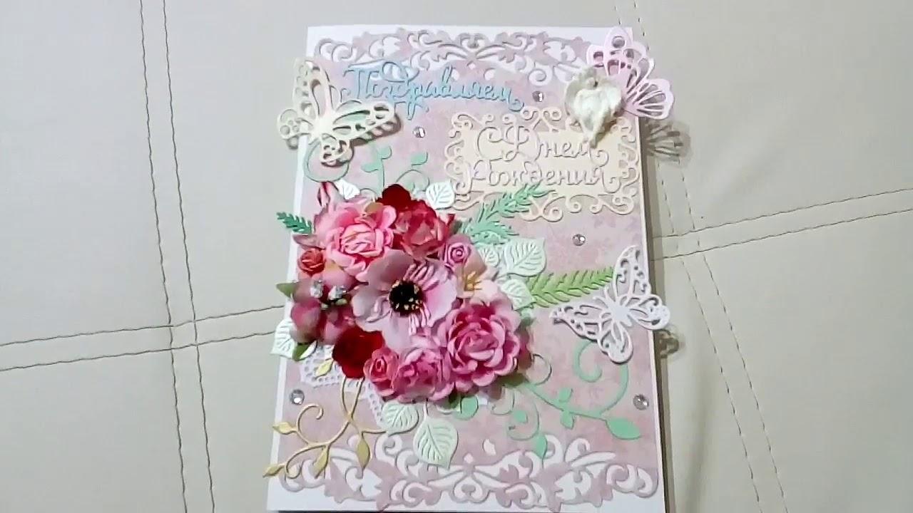Скрапбукинг для начинающих пошагово с фото открытка с днем рождения девочке, добрым утром