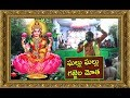 ఘల్లు ఘల్లు గజ్జెల మోత |# GHALLU GHALLU GAJJELA MOTHA | Ayyappa Swamy Top Devotional Songs Telugu