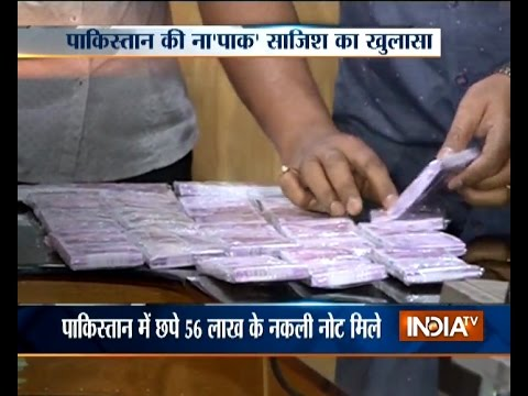 Kolkata: Fake Currency Worth Rs. 56 lakh Recovered, Five Arr