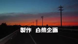 千葉県野田市の写真を.