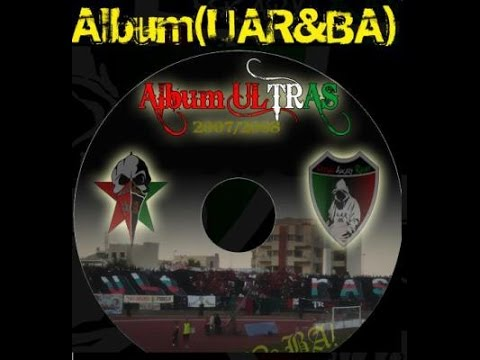 Album 2007 [ UAR05 & BA06 ] ( ULTRAS ) || Intro - Aller Forza l'italy