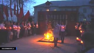 9 мая - факельное шествие