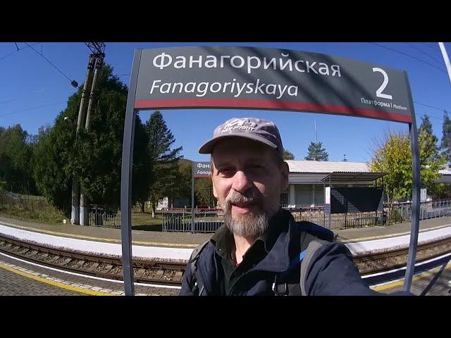 Таинственная речка Хатыпс | Предгорье Кавказа