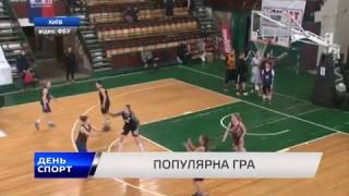 Запоріжці на MONBAT WINTER BASKET 3x3 (сюжет TV5)
