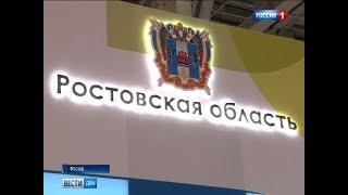 «Вести. Дон» 12.12.17 (выпуск 11:40)