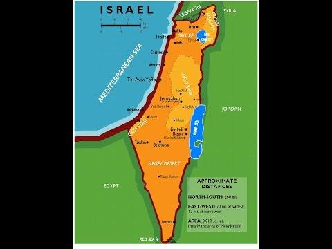2016 trip to Israel