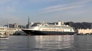 大型客船 Zaandam(ザーンダム)神戸港入港  2012年4月15日