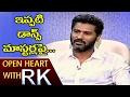 Prabhu Deva About His Dance Masters | Open Heart With RK | ABN Telugu