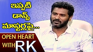 Prabhu Deva About His Dance Masters | Open Hear...