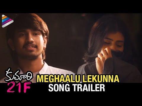 Kumari 21F Telugu Movie | Meghaalu Lekunna Song Trailer | Raj Tarun | Heeba Patel | DSP | Sukumar