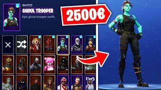 Fortnite SEASON 1 Account 2500€ get from ZUSCHAUER! (Extremely Rare) | Fortnite