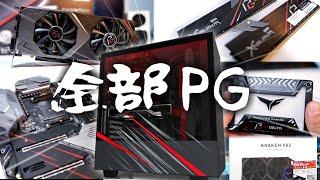 【自作pc】全部Phantom Gamingで揃えたパソコンを作る!!~パーツ紹介~