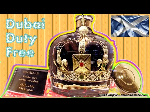 Emirates Business Class Lounge | Duty Free Shopping Dubai |