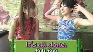 ayaka s surprise english lessons 2002 08 27 ogawa makoto