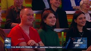"""""""ВАТА ШОУ"""" Андрія Полтави на """"ПРЯМОМУ"""". Ефір 8 червня 2019 року"""
