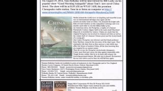 radio interview august 29 wnav annapolis china jewel by thomas hollyday video tube blog books