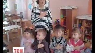Відео дітей-патріотів у дитсадку йде на інтернет-рекорд(, 2014-04-09T14:56:34.000Z)