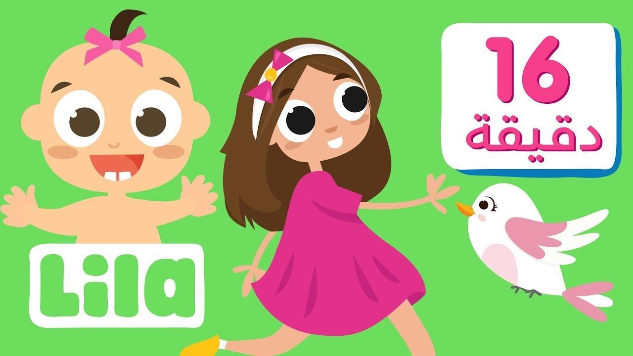 طيري طيري يا عصفورة + عدة أغاني للاطفال بالعربي