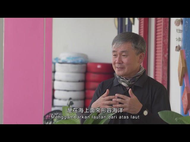 6.廖鴻基‧愛學網名人講堂(印尼文字幕)