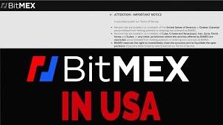 How to use Bitmex in the United States / bitmex / InfiniTube