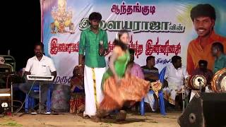 anthakudi ilayaraja program 2018 PART ||