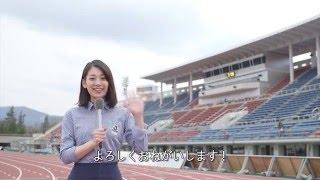 Jリーグ女子マネージャーの佐藤美希さんが、明治安田生命J3リーグ 開...