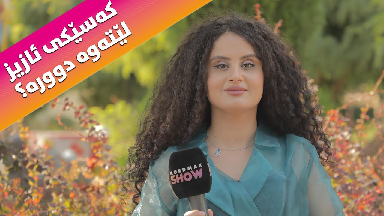 Mayki To - Alqay 2