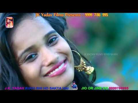 2019 भोजपुरी गाना || हिट  भोजपुरी गाना || ऊपर उठा के देखा ईयरवा लहंगा ह की सटर ह || Upar Utha Ke
