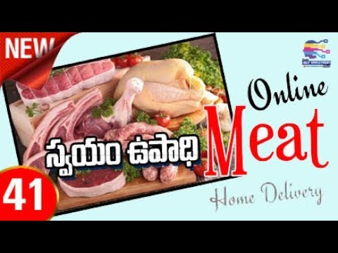 Online business ideas telugu   earn with Online Meat home delivery business  in Telugu - 41