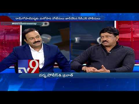 RGV || Film industry disappointed I was not arrested! || GST controversy - TV9 Trending