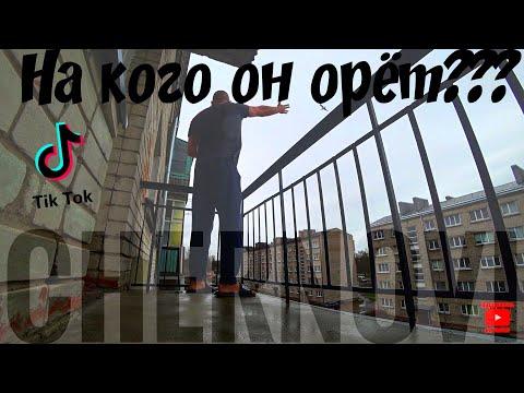 СКОЛЬКО МЫ ПЛАТИМ ЗА КВАРТИРУ | НАШИ СЧЕТА | мы в TikTok | серия 511 Черновы ТВ