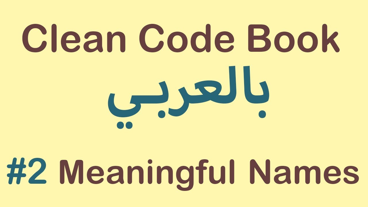 Download Clean Code Book - #02 Meaningful Names