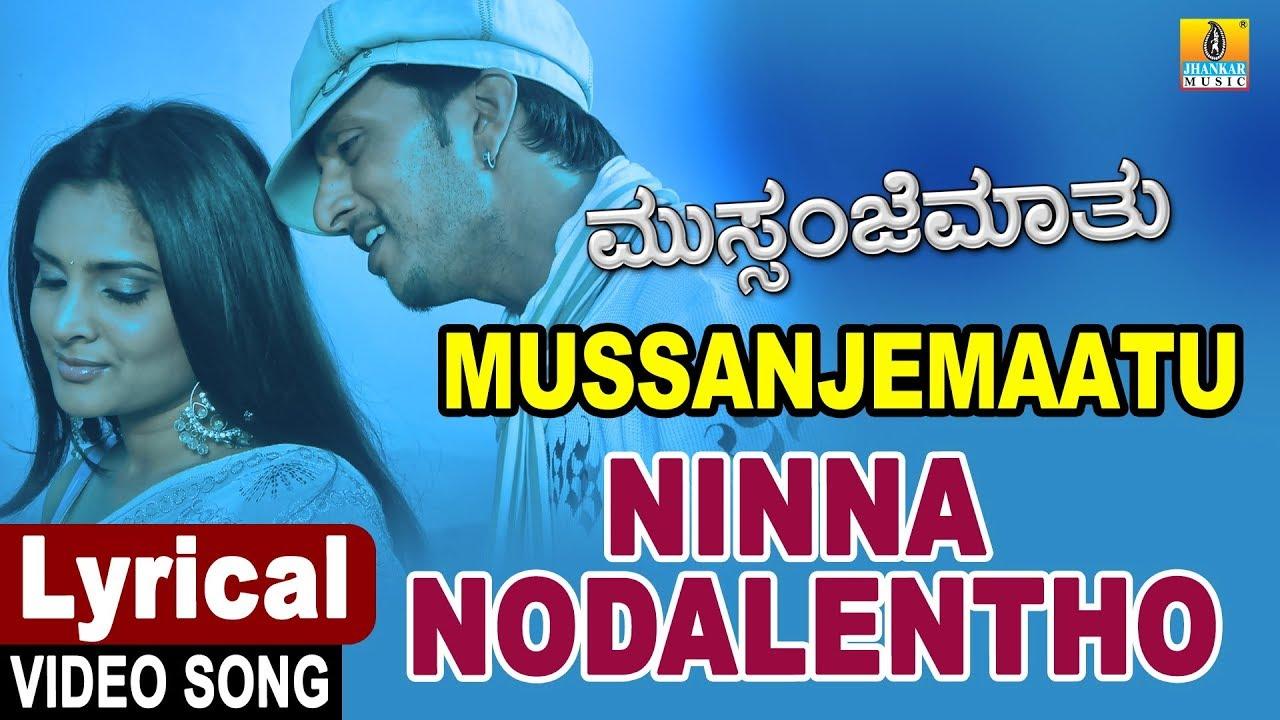 ninna nodalentho song mp3