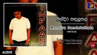 Mandira Sandaluthala | Infaas | Official Music Audio | MEntertainments Thumbnail