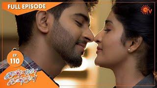 Kannana Kanne - Ep 110 | 15 March 2021 | Sun TV Serial | Tamil Serial