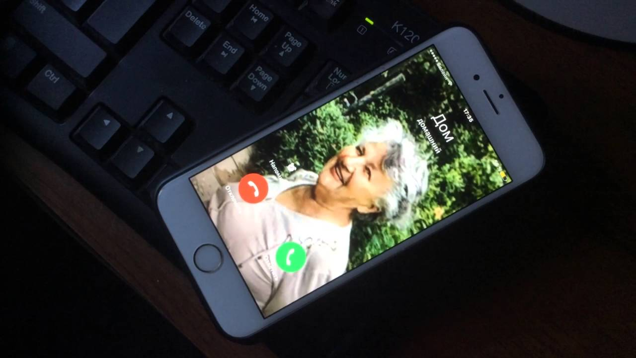 Картинка на весь экран на айфоне при звонке