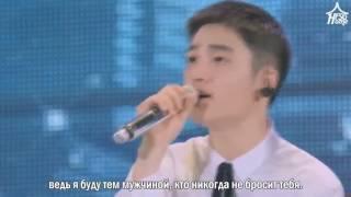 EXO – Acoustic Medley рус саб